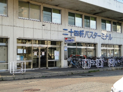 札幌Now 地下鉄琴似・二十四軒駅...